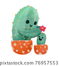 Cactus Mom Giving Flower to Her Child 76957553