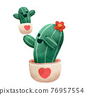 Cactus Mom Playing with Her Child 76957554