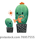 Cactus Mom Watering Her Child 76957555