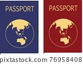 護照 矢量 日本護照 76958408