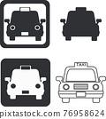 車 交通工具 汽車 76958624
