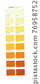 Urine colors. Color stripe with index from clear urine to yellow and orange and even darker. Indicator of the level of dehydration. Vector illustration on white. 76958752