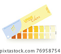Urine colors. Color fan with index from clear urine to yellow and orange and even darker. Indicator of the level of dehydration. Vector illustration on white. 76958754