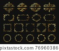 Retro golden frames. Vintage gold borders and corners, classic ornament element. Photo frame, cover, wedding or certificate decor vector set 76960386
