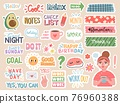 Planner stickers. Cartoon characters and motivation notes for diary, to do list or scrapbook decoration. Organizer journal words vector set 76960388