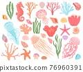 Ocean elements. Cartoon seaweeds, corals, seashells and reef animals. Sea starfish, seahorse and jellyfish. Nautical decorative vector set 76960391