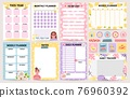 Planner notebook. Decorated daily, monthly and weekly plan template. To do list, schedule and habit tracker. Organizer note pages vector set 76960392