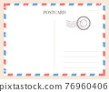 Postcard template. Paper blank postal card backside with stamp and striped frame. Empty vintage mail white letter for message vector mockup 76960406