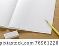 pencil, pencils, lead pencil 76961228