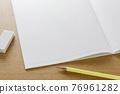 pencil, pencils, lead pencil 76961282