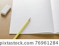 pencil, pencils, lead pencil 76961284