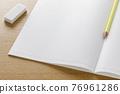 pencil, pencils, lead pencil 76961286