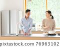 夫婦 情侶 廚房 76963102