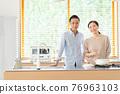 夫婦 情侶 廚房 76963103