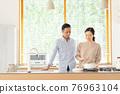 夫婦 情侶 廚房 76963104