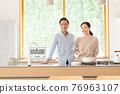 夫婦 情侶 廚房 76963107