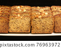 banana cake on buffet line 76963972