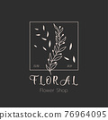 Vector hand drawn of flower logo 76964095