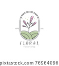 Vector hand drawn of flower logo 76964096