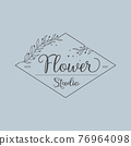 Vector hand drawn of flower logo 76964098
