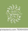 Hello spring design Vector illustration 76964099
