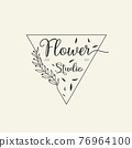 Vector hand drawn of flower logo 76964100