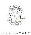 Hello spring design Vector illustration 76964101