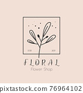 Vector hand drawn of flower logo 76964102