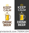 Poster of Keep Calm And Drink Beer 76964104