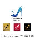 Elegant lady shoe logo design 76964130