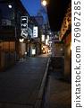 hozenji yokocho, back street, Hōzen-ji 76967285