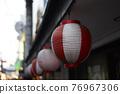 paper lantern, entertainment district, pleasure quarter 76967306