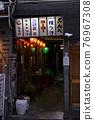 sennichimae, night, nights 76967308
