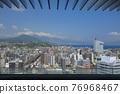 天空和大分市的露天浴池(朝別府) 76968467