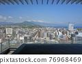 天空和大分市的露天浴池(朝別府) 76968469