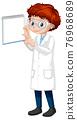 A boy cartoon character wearing laboratory coat 76968689