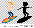 Summer cartoon character on transparent background and its silhouette 76968692