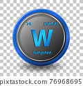 Tungsten chemical element. Chemical symbol with atomic number and atomic mass. 76968695