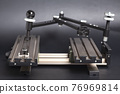 Engraving device pantograph on black background 76969814