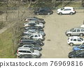 Cars parked on the street top view 76969816