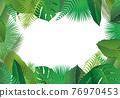 葉子 葉 樹葉 76970453