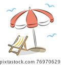太陽傘 陽傘 海灘 76970629