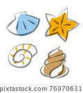 外殼 殼 貝類 76970631