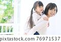 piggyback, parenthood, parent and child 76971537