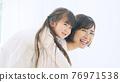 piggyback, parenthood, parent and child 76971538