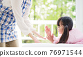 girl, young girl, child 76971544