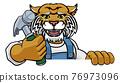 Wildcat Carpenter Handyman Builder Holding Hammer 76973096