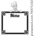 Chef Cook Baker Cartoon Man Menu Sign Background 76973102