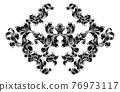 Floral Motif Scroll Pattern in Vintage Style 76973117