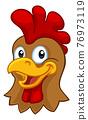 Chicken Cartoon Rooster Cockerel Character 76973119